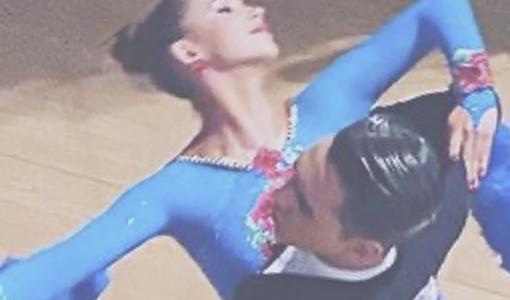 Esencial Bailes Standard